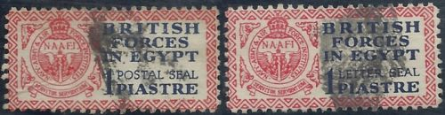 Egypt postal and letter seals